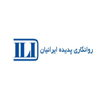 روانکاری پدیده ایرانیان